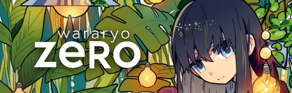 wararyo Zero