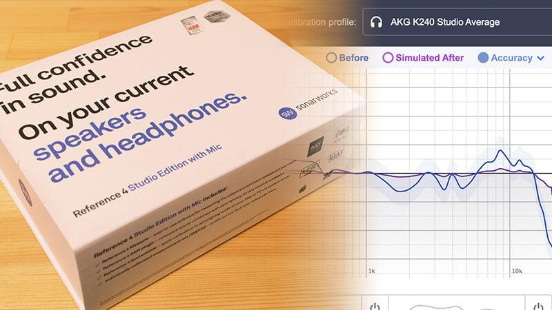 Sonarworks Reference 4を買いました ソフトウェアの力でヘッドホンが1ランクUP