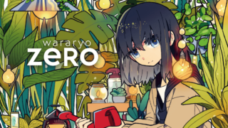 """個人アルバム """"wararyo Zero"""""""